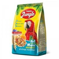 Happy Jungle  корм для крупных попугаев 500 гр