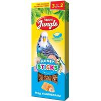 Колба Happy Jungle для птиц Мёд и Минералы (3 палочки) 90 г