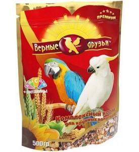 Верные Друзья Премиум  корм для крупных попугаев 500 гр