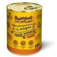 Выгодно консервы для кошек 340 гр (соус с индейкой)
