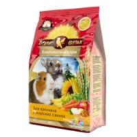 Верные Друзья корм для грызунов кролики, морские свинки 500 гр