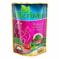 Herbax влажный корм для кошек соус Нежный Ягненок с Морской капустой 100 гр