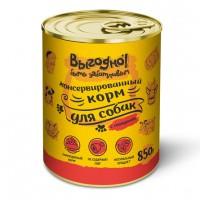 Выгодно влажный корм для собак 850 гр (желе с говядиной)