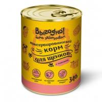 Выгодно консервы для щенков 340 гр (желе с телятиной)