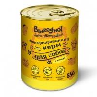 Выгодно влажный корм для собак 850 гр (желе с курицей)
