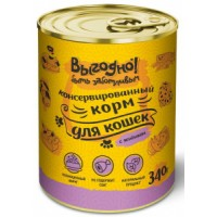 Выгодно консервы для кошек 340 гр (соус с ягнёнком)