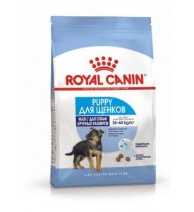 Royal Canin Maxi Puppy Корм для щенков крупных пород (вес взрослой собаки от 26 до 44 кг) в возрасте до 15 месяцев