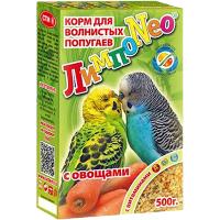 "LimpoNEO Корм для волнистых попугаев ""Овощи"" 500 гр"